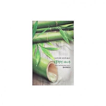 [自然乐园]真实自然萃取竹子面膜10片23ml*10