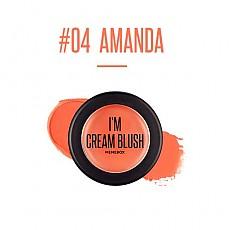 [美美箱]奶油腮红膏#4 Amanda 2.3g