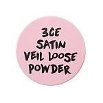 [3CE]粉色系丝绸定妆粉