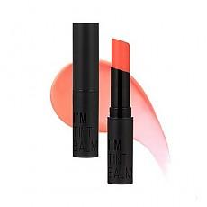 [美美箱]I'M TINT BALM 我爱润唇彩膏 #CR201可爱鲜橙色