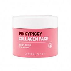 [爱普丽]APRIL SKIN 粉红猪胶原蛋白面膜
