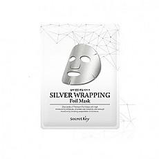[丝柯莉SecretKey] Silver Wrapping Foil Mask_5P 包装铝箔面膜