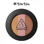 [3CE]幻彩三色眼影#Tin Tin