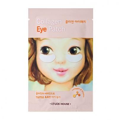 [爱丽小屋]胶原蛋白眼膜10片4g*10