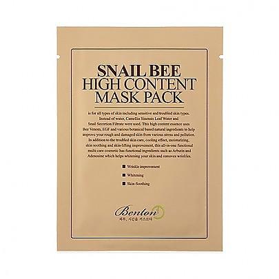 Benton 蜗牛蜂蜜高能量面膜10片装-贴片式