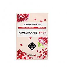 [Etude house] 0.2mm肌密面膜 (Pomegranate)