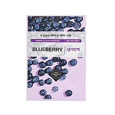 [Etude house] 0.2mm Therapy Air Mask (Blueberry)