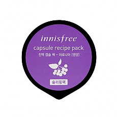 [Innisfree] Capsule recipe pack #aronia 10ml