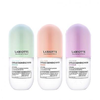 [LABIOTTE兰欧媞] 肌肤密码胶囊卸妆水 #补水