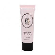 [Etude house] Precious Mineral Beautifying Block Cream Moist SPF50+ PA+++ # 21 (Petal)