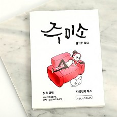 [Jumiso] First Skin- Lightening Mask (5ea)