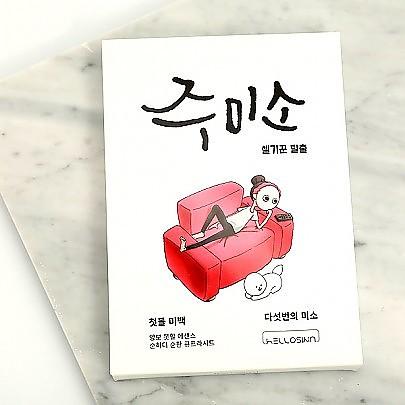 [Jumiso] First Skin- 美白面膜 (5ea)