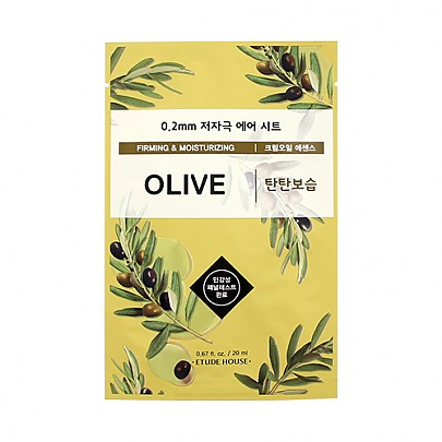 [Etude house] 0.2mm Therapy Air Mask (Olive)