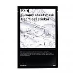 [Abib] Gummy 面膜 Heartleaf Sticker 1片