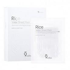 [9wishes] 稻米水面膜  (11片)
