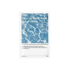 [Abib] 粘黏水润面膜 1片