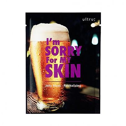 [I'm Sorry For My Skin] 活化果冻面膜 1片