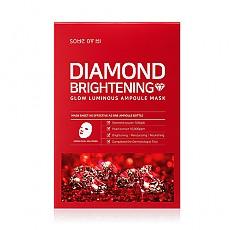 [SOME BY MI] Diamond Brightening Calming Glow Luminous Ampoule Mask 10ea