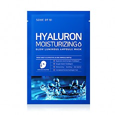 [SOME BY MI] Hyaluron Moisturizing Glow Luminous Ampoule Mask 10ea