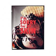 [I'm Sorry For My Skin] 毛孔护理果冻面膜 1片