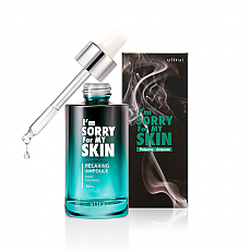 [I'm Sorry For My Skin] 放松安瓿精华  30ml