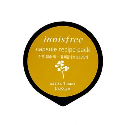 [Innisfree] 胶囊配方包 #油菜花蜜 10ml