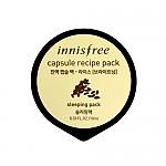 [Innisfree] 胶囊配方睡眠面膜包#大米 10ml