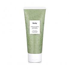 [Huxley] 磨砂面膜; 甜蜜的疗法