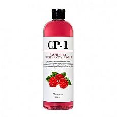 [CP-1] 树莓醋护理 500ml