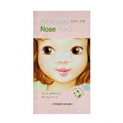 [爱丽小屋]绿茶鼻贴0.65ml